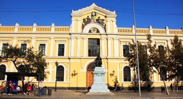 universidad-de-chile-607x330